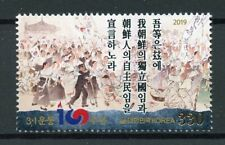 South Korea 2019 MNH March 1st Independence Movement 1v Set Military War Stamps