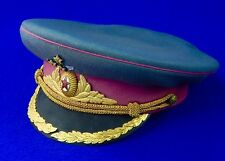 Vintage 1956 Soviet Union Russian Russia USSR Army Officer's Visor Hat Cap