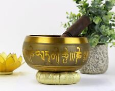 "Buddha Tibetan Singing Bowl  5.5""  With Wooden Stick and Cushion"