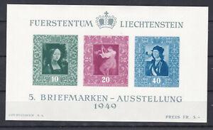 1949 Block 5 Briefmarkenausstellung Vaduz Postfrisch ** € 200,--