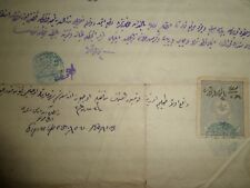 ANTIQUE DOCUMENT OF A GREEK LIVING UNDER THE OTTOMAN YOKE IN PHILIPPOPOLIS.