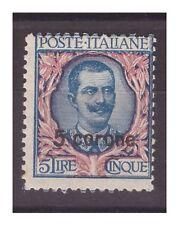 DALMAZIA 1921  -  5  CORONE     NUOVO *