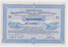100 Dinara 1937 bond stock Kingdom of Yugoslavia - Verry rarre !