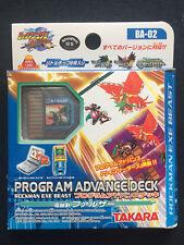 Takara Rockman Megaman EXE Beast Program Advance Deck BA-02 Set 6 Battle Chips