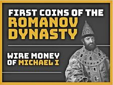 First Romanov Coins: Wire Money of Michael I in Clear Box With Story-Certificate