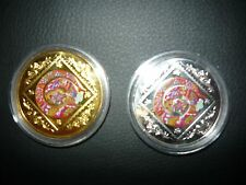 Chinese Colored Gold and Silver plated Medal - Year of the Snake 2013-a pair