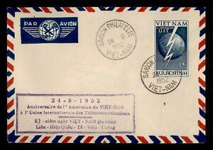 DR WHO 1952 VIETNAM FDC ITU CACHET  f95154