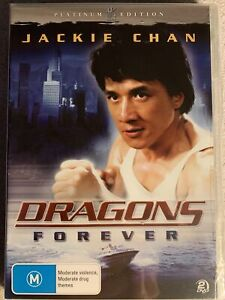 DVD: Dragons Forever - Jackie Chan Platinum Edition (rare and sort-after title)