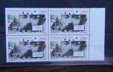 Elizabeth II (1952-Now) Olympics Postage European Stamps