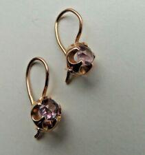 Vintage Soviet Russia Gold 583, 14 K Earrings