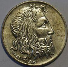 Greece 1930 - 20 Drachmas Poseidon .50 Silver Rare - Almost Uncirculated