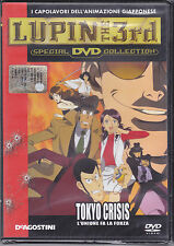 Dvd LUPIN III ~ THE 3rd ♦ TOKYO CRISIS ~ L'UNIONE FA LA FORZA nuovo 2004
