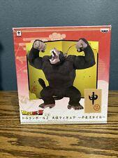 New ListingBanpresto Great Ape Zodiac Gohan Oozaru Dragon Ball Z Monkey Dbz