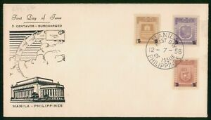 Mayfairstamps Philippines FDC 1956 Coat of Arms Combo Surcharged First Day Cover