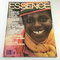 VTG Essence Magazine: August 1978 - Bebe Moore Campbell Cover No Label/Newsstand
