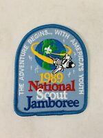 MINT 1989 Boy Scout National Jamboree Patch
