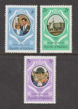 1981 Royal Wedding Charles & Diana MNH Stamp Set Maldives Perf SG 918-920 Purple