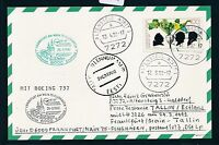 78398) LH FF Frankfurt - Tallinn Estland 29.3.92, Karte FDC 1599 LWS Zucker