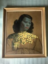 The Green Lady By Vladimir Tretchikoff Framed Print Chinese Girl