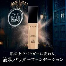 NEW!!! Kanebo KATE THE BASE ZERO Matte Maximizer Powdery Skin Maker Foundation