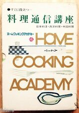 HOME COOKING ACADEMY COOKBOOK SET, CHINESE JAPANESE KOREAN LANGUAGE