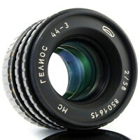 58mm lens Helios 44-3 MC Rusian for Canon, Leica, Sony, Nikon, Zenit M42