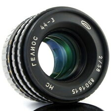 58mm Helios 44-3 MS  2/58 Lens Russian For Canon, Sony, Nikon, Zenit