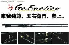 Major Craft Go Emotion Series Baitcast Rod GEC 70 X (6155)