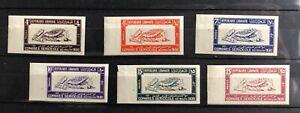 1930 Lebanon Silk Congress IMPERF SG 157-162 MNH Liban
