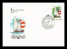 DR JIM STAMPS FLYING DUTCHMAN OLYMPICS FDC USSR RUSSIA EUROPEAN SIZE COVER