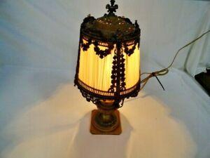 Vintage Unbranded Desk / Table Lamp