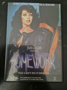 Homework 1982 dvd