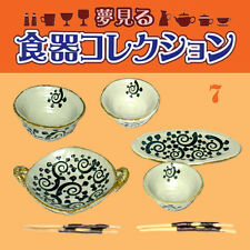 Rare! Re-ment Miniature Dream Tableware Collection No.7 Nagomi Japanese Dishes