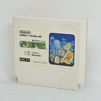 Famicom YAKUMAN TENGOKU Cartridge Only Nintendo fc