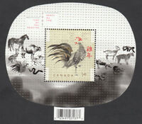 YEAR OF THE ROOSTER = LUNAR = ZODIAC = Souvenir Sheet Canada 2005 MNH #2084