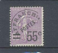 France Préo N°47 semeuse 55c sur 60 c violet Neuf luxe ** Signé CALVES N2019