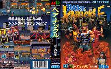 Bare Knuckle 1 Sega Mega Drive JP NTSC-J Replacement Art Insert Cover For Box