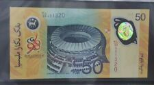1998 rm50 Sukom fancy jumping number 451320 UNC with folder