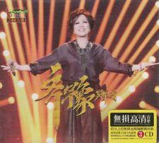 Chyi Yu 齊豫 祝我幸福 + Greatest Hit 3 CD 49 Songs 24K Gold Dics