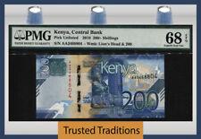TT PK UNL 2019 KENYA CENTRAL BANK 200/- SHILLINGS PMG 68 EPQ SUPERB GEM UNC!