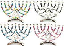 More details for hanukkah menorah 9 branches 18cm star of david jewish chanukah menora hanukiah