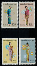 1973 Thailand Stamp National Costumes of Thai Woman Complete Set Mint Sc#629-32