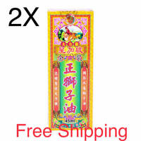2X Yee On Tong Chinese Lion Medicated Oil 怡安堂 正獅子油  Rheumatic 45ml Free shipping