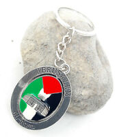 Key Chain Ring Metal Flag Palestine Palestinian Jerusalem Aqsa Mosque Al Aqsa
