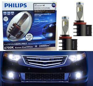 Philips X-Treme Ultinon LED Kit 6700K White H11 Fog Light Two Bulbs Replacement