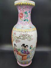 "Chinese 12"" Tall Famille Rose Women in Garden Vase Signed"