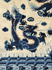 """AN AWESOME DRAGON CHINESE RUG 4' X 7'1"""""""