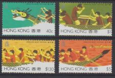 HONG KONG 1985 Dragon Boat Festival MINT set sg488-491 MNH
