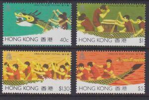 HONG KONG 1985 Dragon Boat Festival MINT set sg488-491 MNH