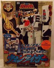 Japanese Power Rangers - Mighty Morhin Power Rangers MMPR White Tigerzord (CIB)